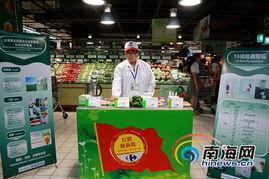海口家乐福开放参观食品检测让市民能放心购买