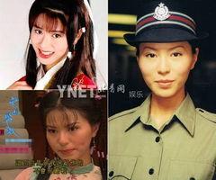 香港女星成名辛酸路