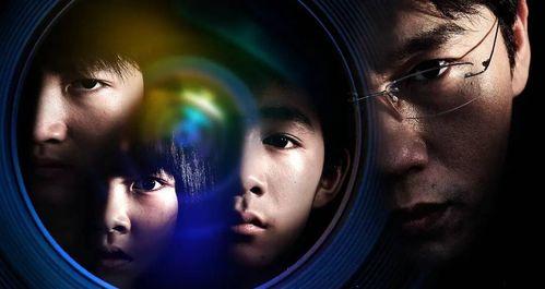 隐秘的角落2021年日本播出,紫金陈被赞中国东野圭吾