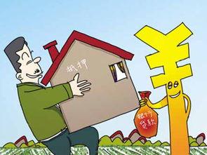 抵押贷款程序(工商银行抵押贷款流程)