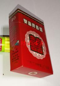 双喜牌香烟(一盒双喜牌香烟要多少钱?拜托各位大神)