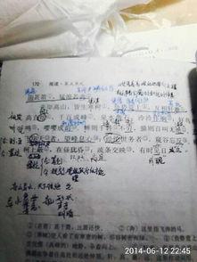 宋史孙傅传重点字词