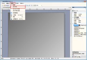 PPT怎么删除图片的背景 如何去除图片的背景颜色