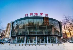 组图 北京邮电大学校园风光