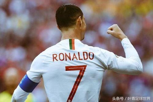 世界杯伊朗葡萄牙打平