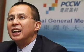 如果2001年李泽楷不卖掉腾讯股份,他会成为当今首富吗?