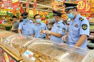 山东枣庄:为月饼市场查体