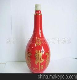 红花郎酒瓶养花