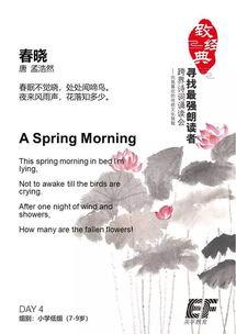 关于传统文化的诗词朗诵