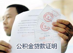 申请贷款证(助学贷款需要几个证件)