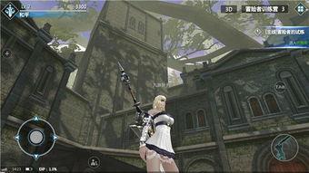 剑与魔法 评测 无限接近端游的魔幻玩法