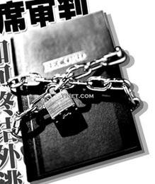 外逃贪官可缺席审判,缺席审判程序概念