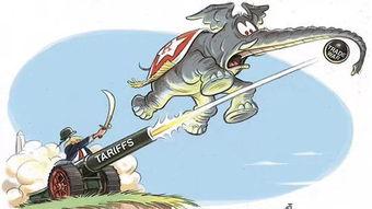 中美贸易战不打了逐条解读中美联合声明