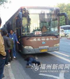老人与公交车相碰倒地司机先找人作证再扶人