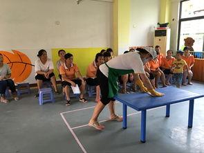 小金星国际幼儿园