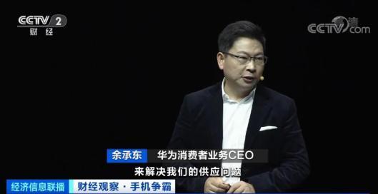 工信部信息通信经济专家委员会委员刘兴亮:我觉得至少在中国市场上,这是两款高端手机里面最出彩的两款机型,难分伯仲.