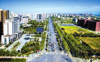 在建设品质西安中奋勇争先 长安区以城带乡协调发展推进产业加速升级