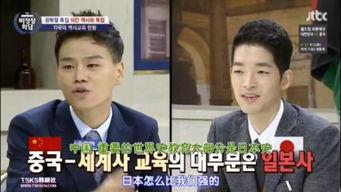 中国人穿纸尿裤高考 男星为上韩国综艺,猛黑中国 千万网友怒了 没下限