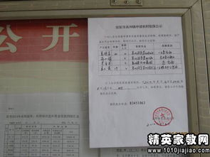 学生申请农村低保的申请书