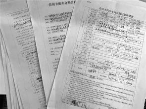 杭州借款(在杭州办社保贷款能有)