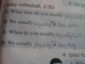 7点用英语怎么写