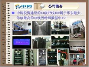 手机WAP网站云主机租用 手机网站云服务器租用价格