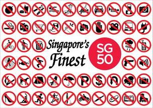 新加坡为什么还有鞭刑 大象公会