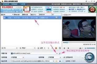 高清视频压缩软件 高清视频压缩软件