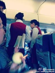 女乘客打空姐耳光被拘