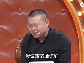 岳云鹏演绎葛优瘫网友心疼那把椅子