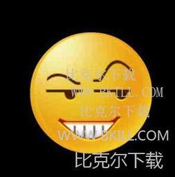 阴险表情包 阴险坏笑表情包下载 完整版 比克尔下载