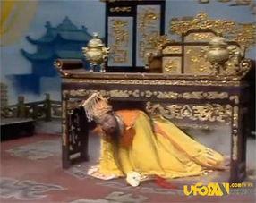 如来佛祖和玉皇大帝谁大 为何玉帝是三界之主 5