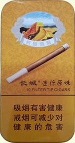 长城雪茄价格表图(长城13号香烟毛烟定)