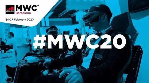 2月13日凌晨,mwc2020(世界移动通信大会)举办方gsma对外宣布,受新冠肺炎疫情影响,原定于2月24日至27日召开的mwc2020大会取消.