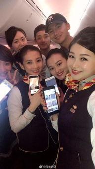 需打开飞行模式国内空中解禁手机航班