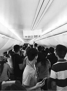 乘客为升舱打空姐