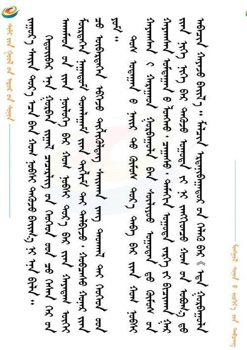 布小林在锡林郭勒盟调研推进国家统编语文教材使用情况