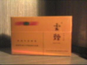 云烟1958(印象云烟1958多钱)