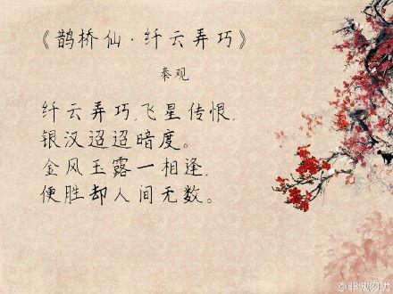 一首有关咏春的古诗词