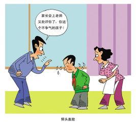 家长分享幼儿育儿心得和育儿经验
