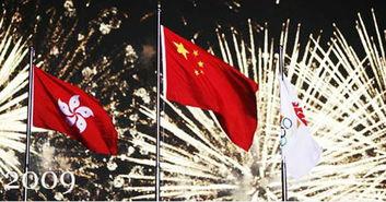 香港回归15周年阅兵钞如何鉴别