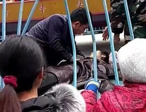 重庆丰都一公园游乐设施发生故障14岁女孩被甩出不幸身亡