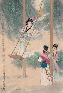 福客图说中国古代清明 寒食风俗