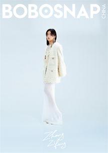 张子枫银色眼妆轻淑优雅上线
