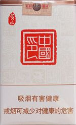 陕西烟草品牌价格表(西安牌香烟多钱一盒)