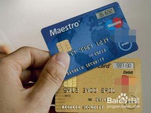 信用卡临时额度可以分期吗(你好临时额度能做分期)
