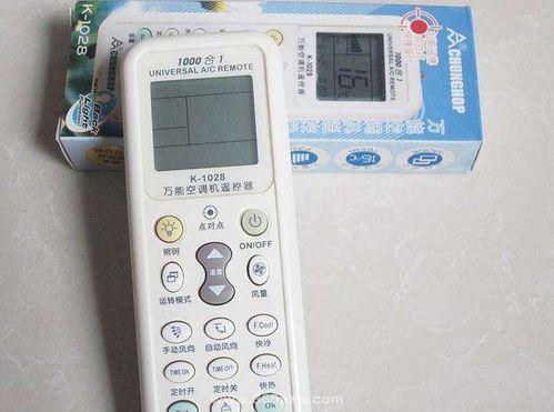 空调万能遥控器怎么用