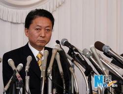 鸠山由纪夫向日本公众道歉