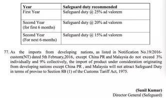 印度光伏保障措施案终裁,对莫迪的计划或弄巧成拙