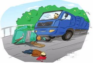 广东和平县发生货车撞人交通事故致3死7伤了吗